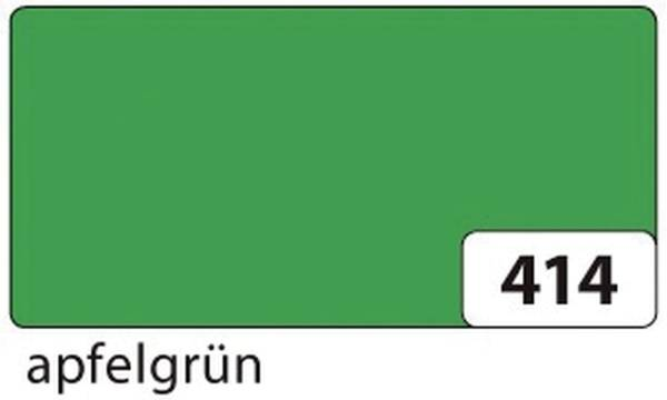 Plakatkarton 48 x 68 cm, apfelgrün