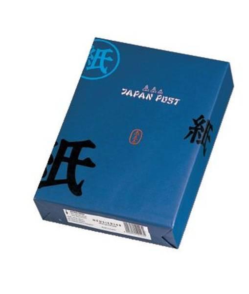 MONDI Urkundenpapier A4 80g 500BL weiß 2100003002 Japanpost