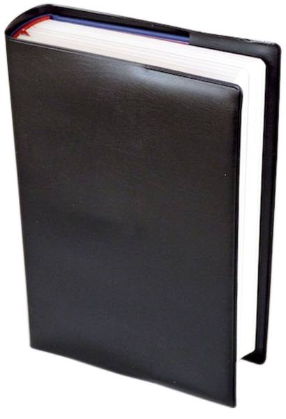 Gebetbuchhülle 17,5 x 12 x 3,8 cm, schwarz, Plastik